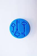 """Силиконовый молд """"ключи"""" 3 см,4.5 см,5.5 см Украина - 02141"""