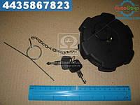 ⭐⭐⭐⭐⭐ Крышка бака топл. (пластик)  MB 80мм. (с ключем и цепью) (RIDER)  RD19-65-238