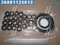 ⭐⭐⭐⭐⭐ Р/к прокладок двигателя Д 144 (Т 40) (РТИ) ( 6 наимен.) (производство  Рось-гума)  Р/К-3613