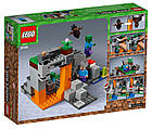 Lego Minecraft Пещера зомби 21141, фото 2
