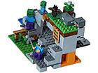 Lego Minecraft Пещера зомби 21141, фото 3