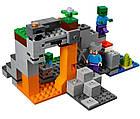 Lego Minecraft Пещера зомби 21141, фото 5