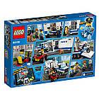 Lego City Мобильный командный центр 60139, фото 2