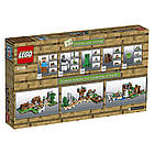 Lego Minecraft Верстак 2.0 21135, фото 2
