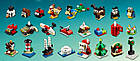Lego Iconic Рождественские Идеи 24 в 1 40253, фото 3