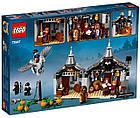 Lego Harry Potter Хижина Хагрида: спасение Клювокрыла 75947, фото 2