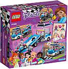 Lego Friends Грузовик техобслуживания 41348, фото 2