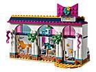Lego Friends Магазин аксессуаров Андреа 41344, фото 6
