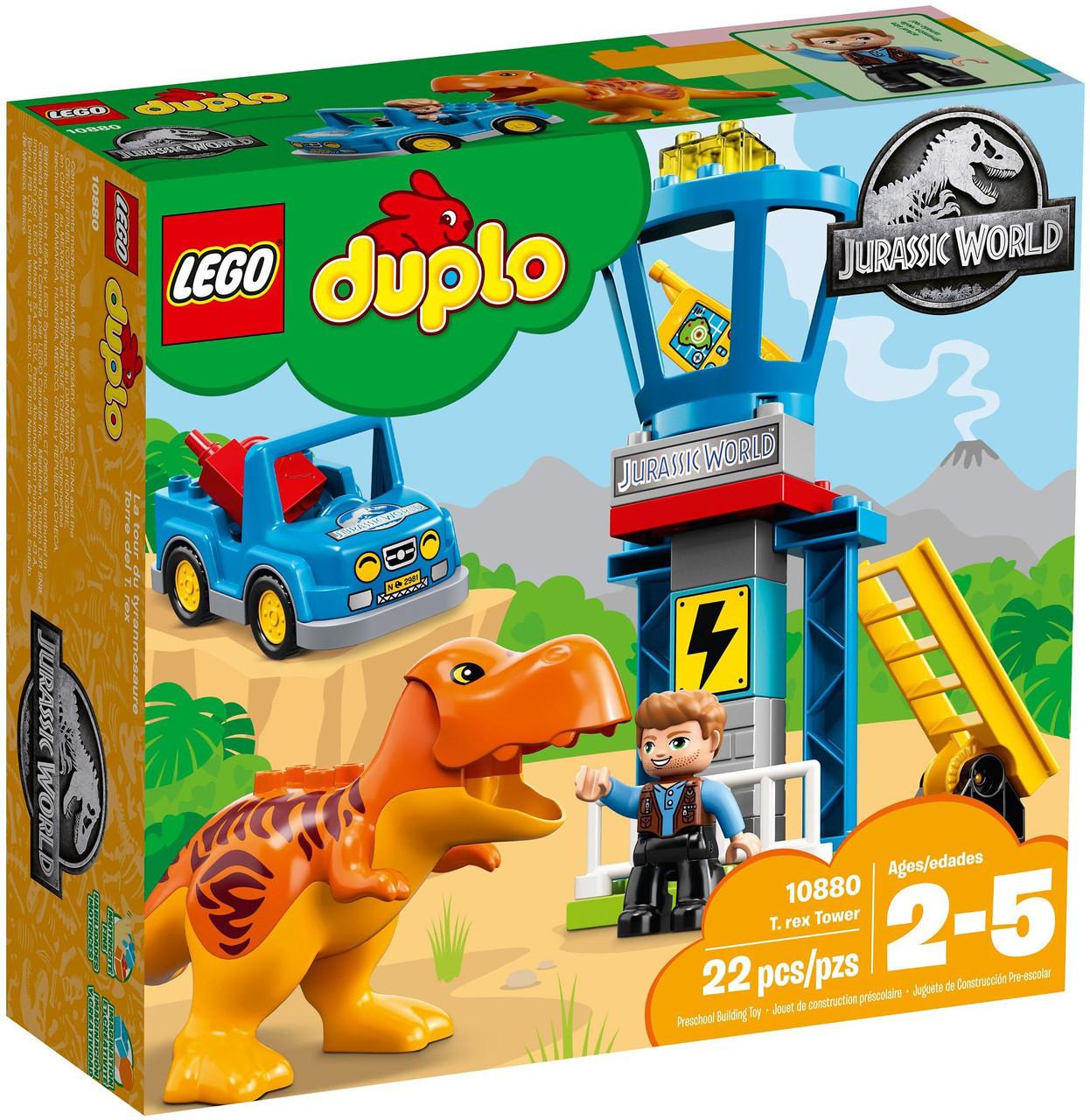 Lego Duplo Башня тираннозавра 10880