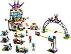 Lego Friends Большая гонка 41352, фото 3