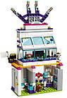 Lego Friends Большая гонка 41352, фото 5