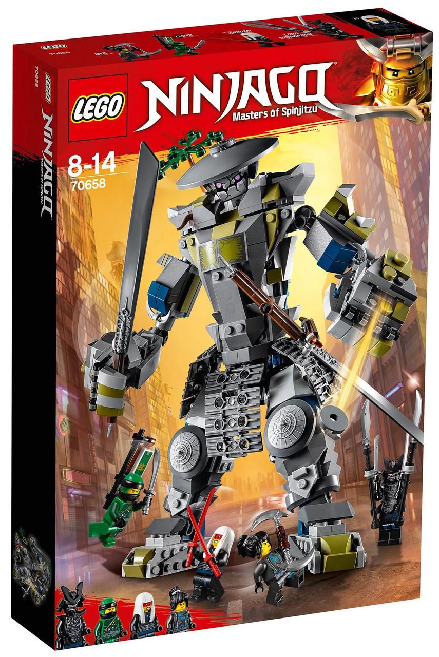Lego Ninjago Титан Они 70658