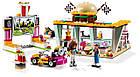 Lego Friends Передвижной ресторан 41349, фото 4