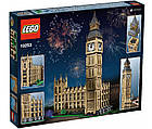 Lego Creator Биг Бен 10253, фото 2