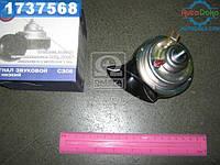 ⭐⭐⭐⭐⭐ Сигнал звуковой ВАЗ 2105-06-07 (производство  Лысково)  С308