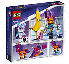 Lego Movie 2 Познакомьтесь с королевой Многоликой Прекрасной 70824, фото 2