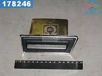 ⭐⭐⭐⭐⭐ Пепельница ВАЗ 2103,06 (производство  ДААЗ)  21060-820301000