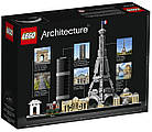 Lego Architecture Париж 21044, фото 2
