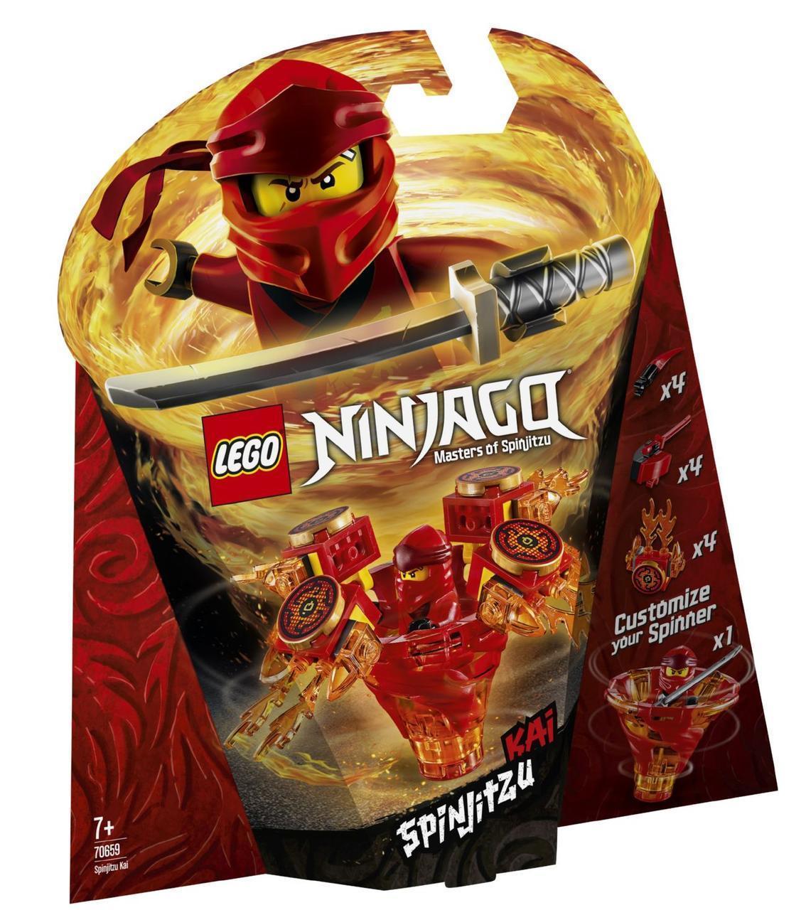 Lego Ninjago Кай: мастер Кружитцу 70659