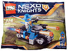 Lego Nexo Knights Мотоцикл рыцаря 30371, фото 2