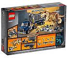Lego Jurassic World Транспорт для перевозки Тираннозавра 75933, фото 2
