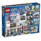Lego City Городская больница Лего Сити 60204, фото 2