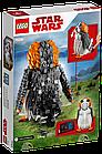 Lego Star Wars Порг 75230, фото 2