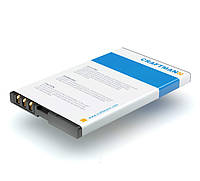 Аккумулятор Craftmann для Nokia 8800 Saphire Arte (BL-4U 1200 mAh), усиленный