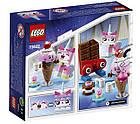 Lego Movie 2 Самые лучшие друзья Кисоньки! 70822, фото 2