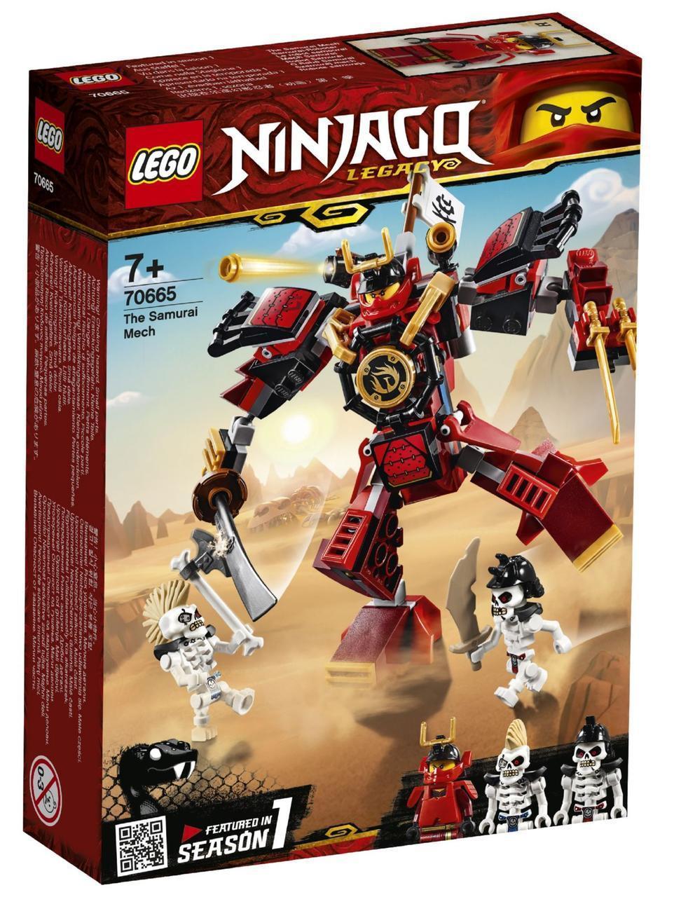 Lego Ninjago Робот-самурай 70665