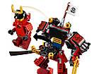 Lego Ninjago Робот-самурай 70665, фото 7