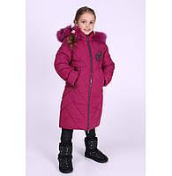 Зимнее тёплое пальто Катарина для девочек 6-11 лет в шести цветах, опт и розница- S9953