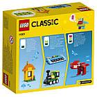 Lego Classic Модели из кубиков 11001, фото 2