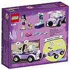 Lego Friends Передвижная ветклиника Эммы 41360, фото 2