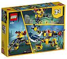 Lego Creator Робот для подводных исследований 31090, фото 2