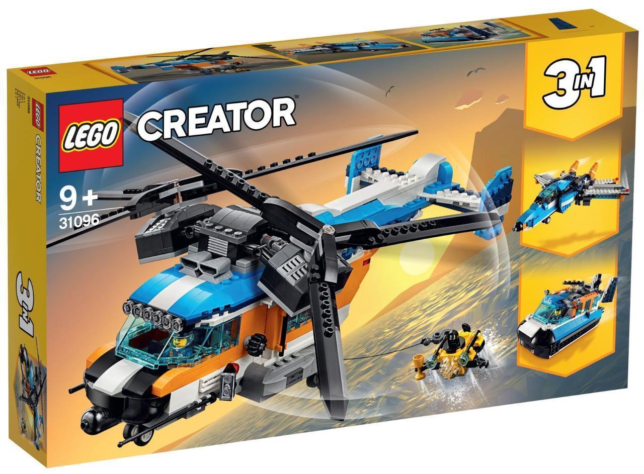 Lego Creator Двухроторный вертолёт 31096