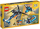 Lego Creator Двухроторный вертолёт 31096, фото 2
