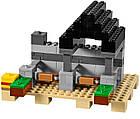 Lego Minecraft Крепость 21127, фото 9