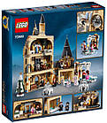 Lego Harry Potter Часовая башня Хогвартса 75948, фото 2