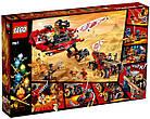 Lego Ninjago Райский уголок 70677, фото 2