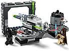 Lego Star Wars Пушка «Звезды смерти» 75246, фото 5