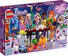 Lego Friends Новогодний календарь Лего Френдс 41382, фото 2
