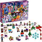 Lego Friends Новогодний календарь Лего Френдс 41382, фото 3