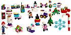 Lego Friends Новогодний календарь Лего Френдс 41382, фото 4