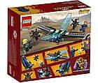 Lego Super Heroes Война бесконечности: Атака всадников 76101, фото 2