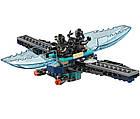 Lego Super Heroes Война бесконечности: Атака всадников 76101, фото 9
