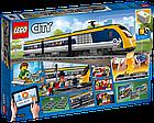 Lego City Пассажирский поезд 60197, фото 2