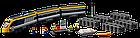Lego City Пассажирский поезд 60197, фото 3