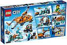 Lego City Арктическая экспедиция: Грузовой самолёт 60196, фото 2