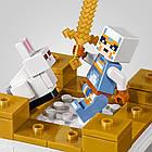 Lego Minecraft Арена-череп 21145, фото 8